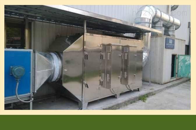 大风量有机废气治理技术